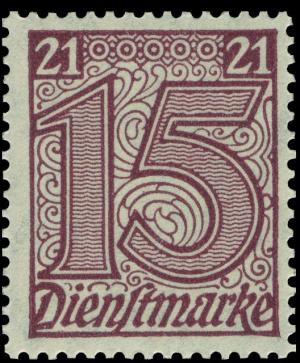 Colnect-1058-523-Official-Stamp---with-figures--21-.jpg