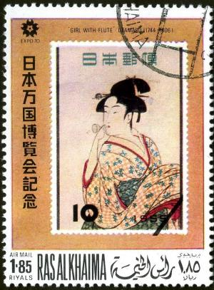 Colnect-2231-383-Stamp-from-Japan.jpg