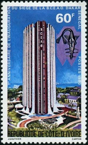 Colnect-2757-466-Central-Bank-of-West-African-States-1st-Anniversary.jpg