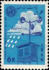 Colnect-1685-442-Wind-clouds-with-rain--OMM-WMO-sign.jpg