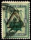 Colnect-1721-015-Definitives-with-triangle-overprint.jpg