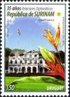 Colnect-3047-197-Diplomatic-Relations-Uruguay-and-Republic-of-Suriname.jpg