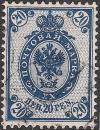Colnect-3796-135-Russian-designs-m-89-First-letterpress-issue.jpg