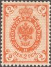 Colnect-4406-665-Russian-designs-m-89-First-letterpress-issue.jpg