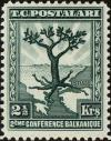 Colnect-5053-414-Olive-Tree-with-Roots-Extending-to-All-Balkan--Capitals.jpg