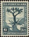 Colnect-5053-415-Olive-Tree-with-Roots-Extending-to-All-Balkan--Capitals.jpg