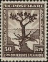 Colnect-5053-421-Olive-Tree-with-Roots-Extending-to-All-Balkan--Capitals.jpg