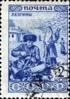 Stamps_of_the_Soviet_Union%2C_1933-412.jpg
