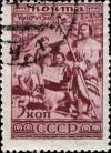 Stamps_of_the_Soviet_Union%2C_1933-415.jpg