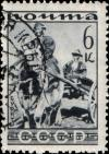 Stamps_of_the_Soviet_Union%2C_1933-416.jpg