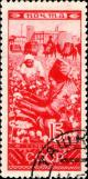 Stamps_of_the_Soviet_Union%2C_1933-427.jpg