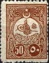 Colnect-1437-179-Internal-post-stamp---Tughra-of-Abdul-Hamid-II.jpg