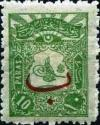 Colnect-1437-192-External-post-stamp---Tughra-of-Abdul-Hamid-II.jpg