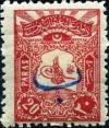 Colnect-1437-193-External-post-stamp---Tughra-of-Abdul-Hamid-II.jpg
