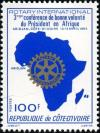 Colnect-2757-494-Rotary-emblem-on-map.jpg