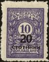 Colnect-5521-695-Postage-due-overprint.jpg