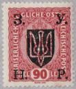 Colnect-2313-426-Austrian-stamp-with-black-overprint.jpg