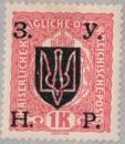 Colnect-2313-413-Austrian-stamp-with-black-overprint.jpg