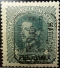 Colnect-3782-109-Austrian-stamp-with-black-overprint.jpg
