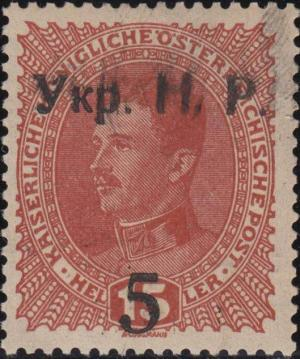 Colnect-2353-253-Austrian-stamp-with-black-overprint.jpg