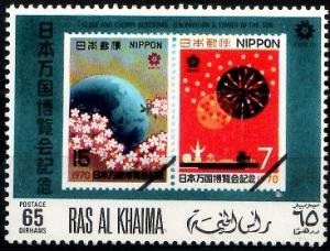 Colnect-2492-535-Stamps-from-Japan.jpg
