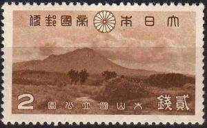National_park_stamp_of_Daisen.JPG
