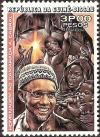 Colnect-1172-075-Tribute-to-Amilcar-Cabral.jpg