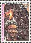 Colnect-1172-077-Tribute-to-Amilcar-Cabral.jpg