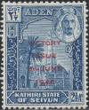 Colnect-3301-957-Victory-Overprinted-VICTORY-ISSUE-8TH-JUNE-1946.jpg