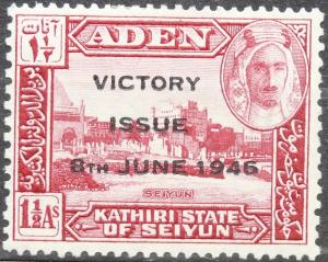 Colnect-2453-170-Victory-Overprinted-VICTORY-ISSUE-8TH-JUNE-1946.jpg