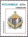 Colnect-1119-725-Medals-of-the-Republic-of-Mozambique.jpg