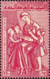 Colnect-1463-970-Mother-and-children.jpg