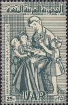 Colnect-1463-971-Mother-and-children.jpg