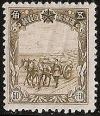 Colnect-1483-292-Horse-carts-with-the-harvest-of-the-soy-bean.jpg