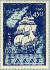 Colnect-168-502-Dodecanese-Union-with-Greece---Kasos-island-and-Ship.jpg