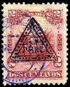 Colnect-1721-026-Definitives-with-triangle-and-UPU-overprint.jpg