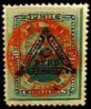 Colnect-1721-028-Definitives-with-triangle-and-UPU-overprint.jpg