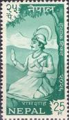 Colnect-2043-395-Ram-Shah-17th-cent-ruler-and-reformer.jpg