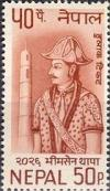 Colnect-2043-396-Bhimsen-Thapa-18-19th-cent-Administrator-and-reformer.jpg