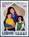 Colnect-3064-767-Mother-with-Children.jpg