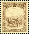Colnect-6034-730-Horse-carts-with-the-harvest-of-the-soy-bean.jpg