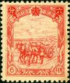 Colnect-6034-752-Horse-carts-with-the-harvest-of-the-soy-bean.jpg