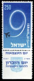 Stamp_of_Israel_-_Ninth_Independence_Day.jpg