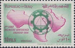 Colnect-1572-549-Map-of-the-Arab-States-emblem.jpg