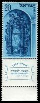 Stamp_of_Israel_-_Festivals_5714_-_20mil.jpg
