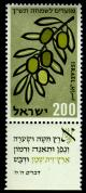 Stamp_of_Israel_-_Festivals_5720_-_200mil.jpg
