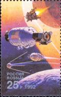 Colnect-3832-332--Apollo--and--Vostok--Spacecrafts-and--Sputnik-1-.jpg