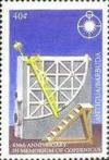 Colnect-1988-189-Astronomical-devices.jpg