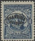 Colnect-3345-508-Allegory-of-Central-American-Union-overprinted.jpg