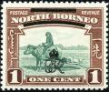 Colnect-5613-227-Buffalo-transport---overprinted.jpg